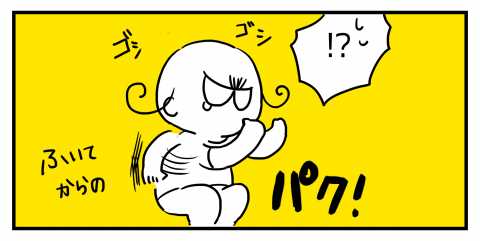 くるりんちーちゃ7ダイヤリー 第16話 8