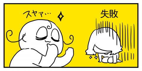 くるりんちーちゃ7ダイヤリー 第16話 9