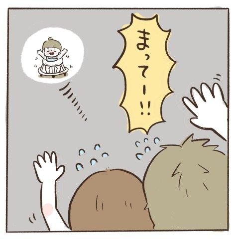 マイペースうぴちゃん日誌 第11話 6