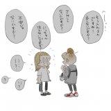 育児漫画 いっちゃんママ いっちゃんぶりけ 2話