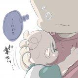 育児漫画 いっちゃんママ いっちゃんぶりけ 3話