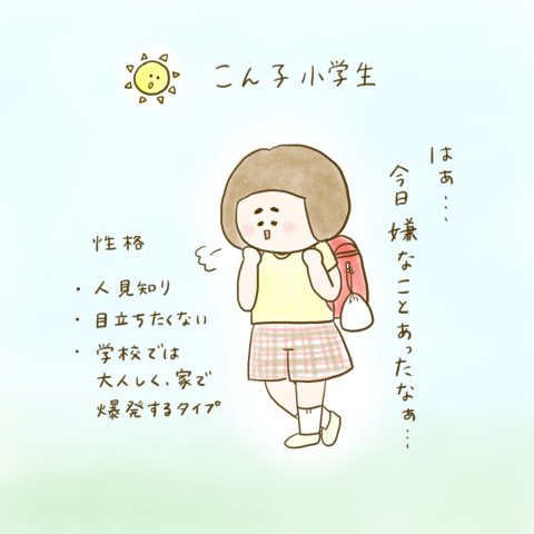 育児漫画 ふゆだこん子 げんきっこつららちゃん 31話