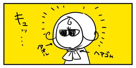 くるりんちーちゃんダイアリー 第18話 3