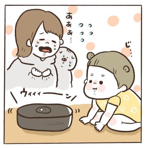 マイペースうぴちゃん日誌 第13話 3