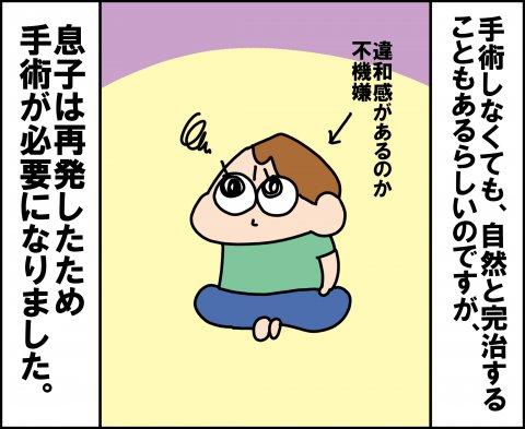 育児漫画 ゆゆ家の男子観察日記 第20話 ゆゆ