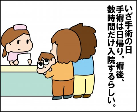 育児漫画 ゆゆ家の男子観察日記 第21話 ゆゆ