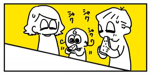 くるりんちーちゃんダイアリー 第19話 5