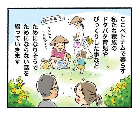とびだせ!腹ペコえーくん 第1話  6