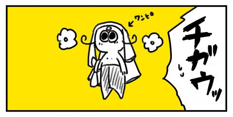 くるりんちーちゃんダイヤリー 第20話 4