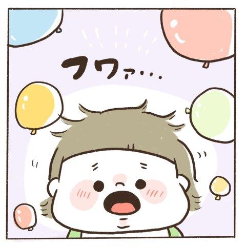 マイペースうぴちゃん日誌 第15話 2
