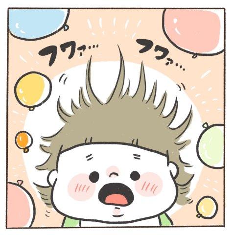 マイペースうぴちゃん日誌 第15話 3