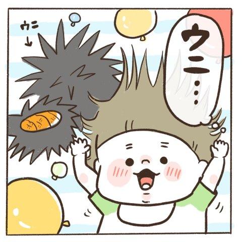 マイペースうぴちゃん日誌 第15話 4