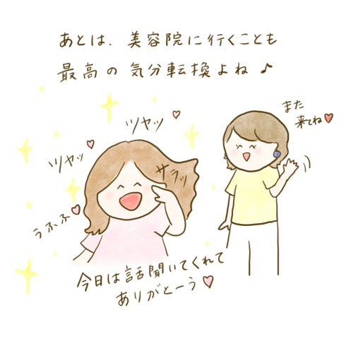 育児漫画 ふゆだこん子 げんきっこつららちゃん 36話