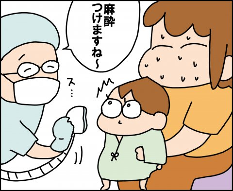 育児漫画 ゆゆ家の男子観察日記 第22話 ゆゆ