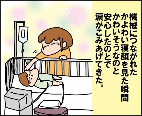 育児漫画 ゆゆ家の男子観察日記 第23話 ゆゆ