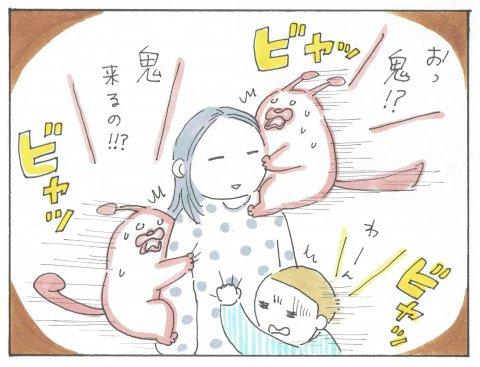 ポコペコの地球の育児偵察記 連載9