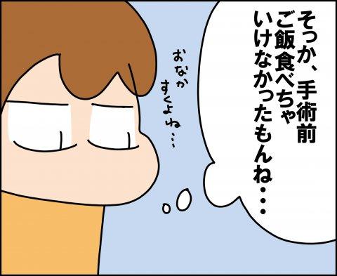 育児漫画 ゆゆ家の男子観察日記 第24話 ゆゆ