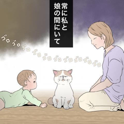 ムチコ ほっこりしない猫と育児 2話