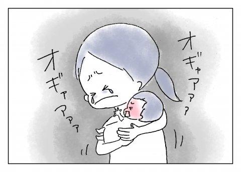 ママはタイムトラベラー 第1話 5