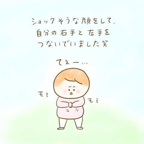 育児漫画 ふゆだこん子 げんきっこつららちゃん 39話
