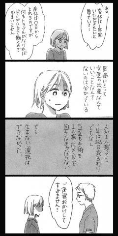 ミューさん日記