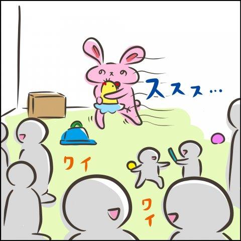 しぃのゆるぐだママ生活 第29話