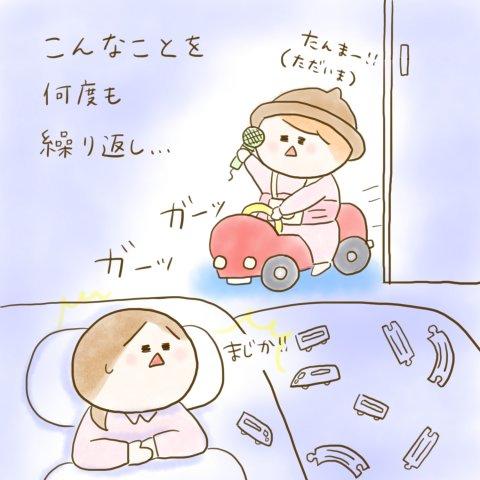 育児漫画 ふゆだこん子 げんきっこつららちゃん 40話