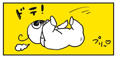 くるりんちーちゃんダイアリー 第23話 5