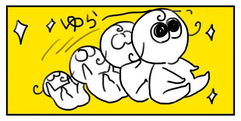 くるりんちーちゃんダイアリー 第23話 4