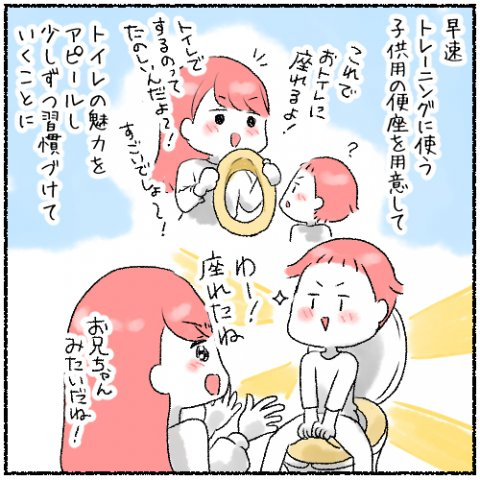 育児漫画 シングルマザーじゃだめですか? 立藤はな 9話
