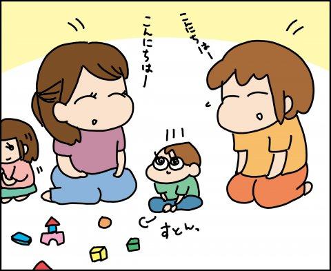 育児漫画 ゆゆ家の男子観察日記 第26話 ゆゆ