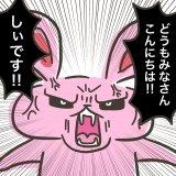 しぃのゆるぐだママ生活 第30話 アイキャッチ