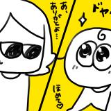 くるりんちーちゃんダイアリー 第24話 アイキャッチ