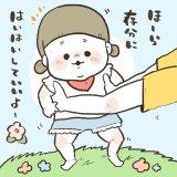 マイペースうぴちゃん日誌 第19話 3