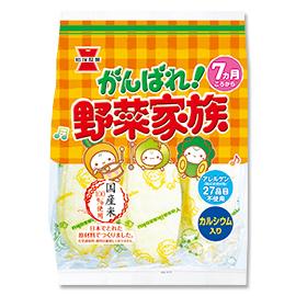 要出典 ベビー向け部門 ベビー用おやつ ランキング 岩塚製菓 がんばれ!野菜家族