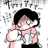 アレルギー食材不使用なのに湿疹!|ムチムチ!プニプニ!ちびたろ!#37