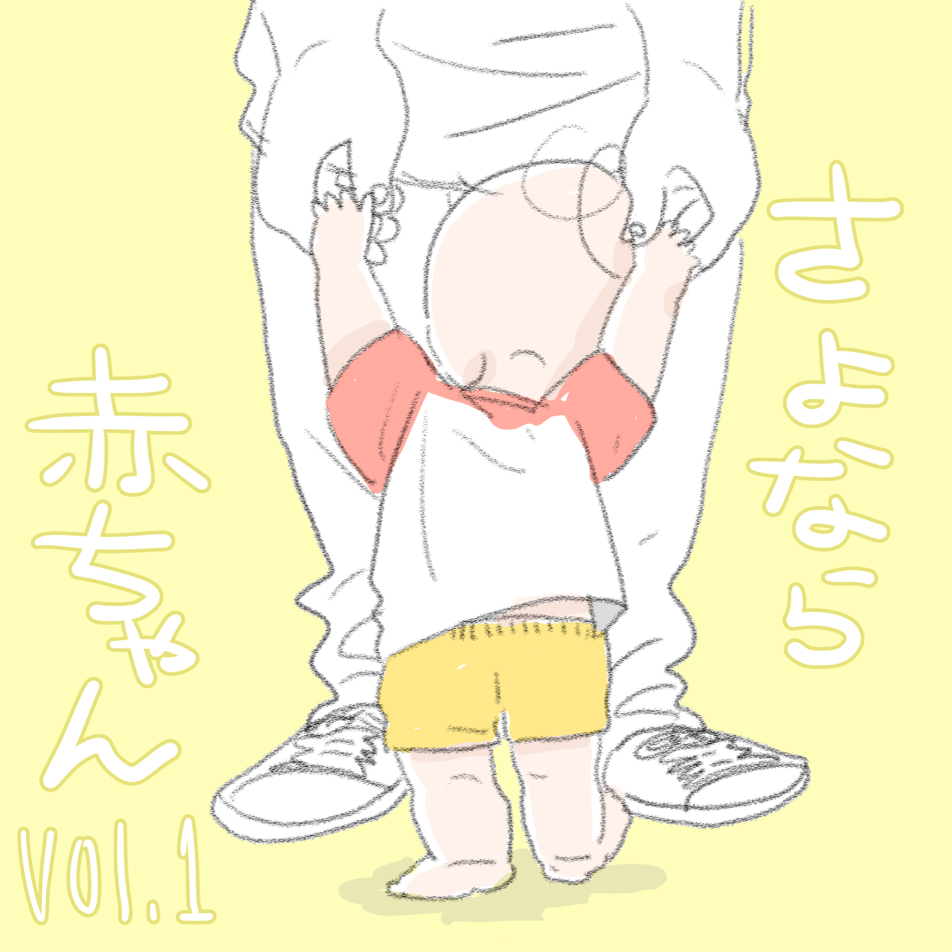 ヲチ 日記 インスタ 育児 インスタ育児関連ヲチ★136(妊婦日記OK)