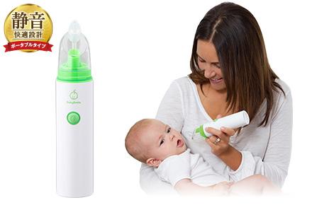 要出典 ベビー向け部門 赤ちゃんに使う鼻吸い器 ランキング シースター ベビースマイル S-303
