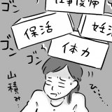 ニシハラさんアイキャッチ