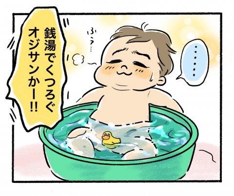 とびだせ!腹ペコえーくん 第6話 6