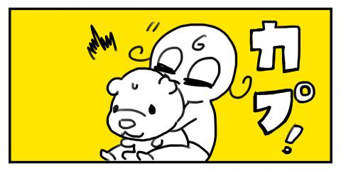 くるりんちーちゃんダイアリー 第25話 2