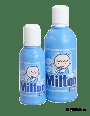 要出典 ベビー向け部門 哺乳瓶消毒グッズ ランキング 薬剤消毒タイプ キョーリン製薬 ミルトン