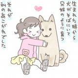 犬と赤ちゃん アイキャッチ用