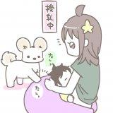 育児漫画 篁ヨーコ 犬と赤ちゃんのいる生活 2話 アイキャッチ