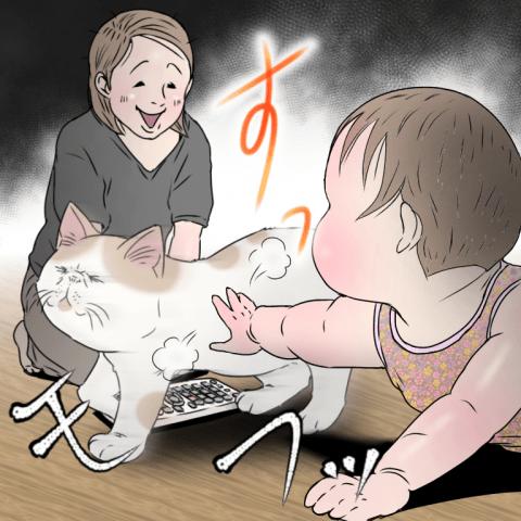 ムチコ ほっこりしない猫と育児 7話