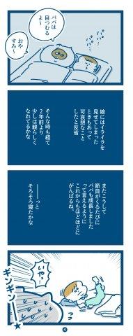ユータヌキさん