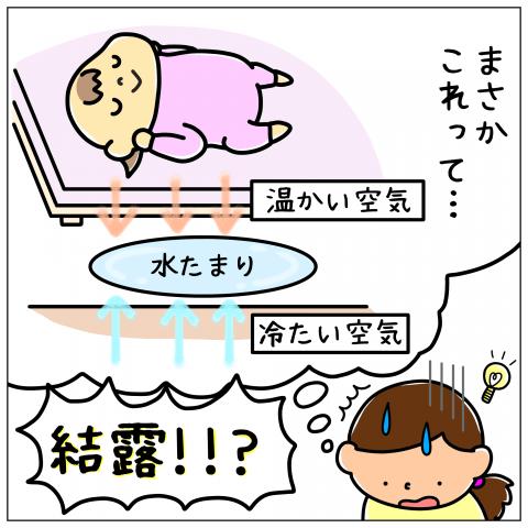 はーちゃんからの贈りもの 第8話 4