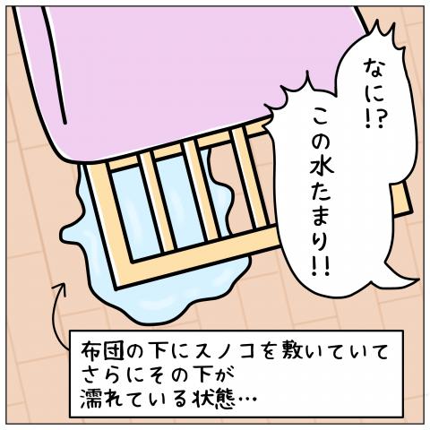 はーちゃんからの贈りもの 第8話 2