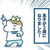 ユータヌキさんアイキャッチ
