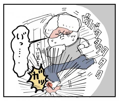せるこさん家の親バカ育児 第10話